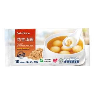 FairPrice Frozen Glutinous Rice Ball - Peanut