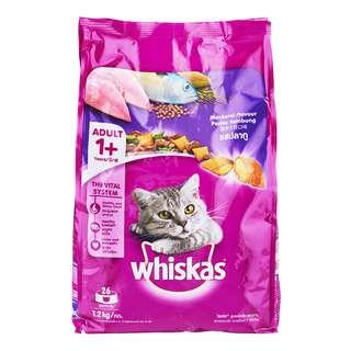 Whiskas Cat Dry Food - Mackerel