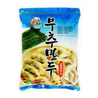 Seawaves Frozen Dumpling - Chinese Chive