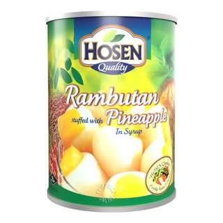 Hosen Fruits in Syrup - Rambutan Stuffed with Pineapple