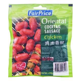 FairPrice Oriental Sausage - Chicken (Cocktail)