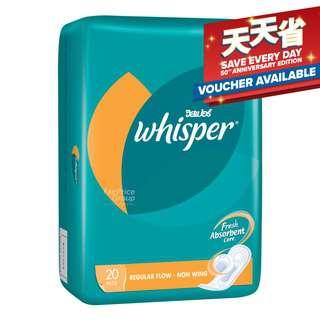 Whisper Non Wing Pads - Regular (23cm)