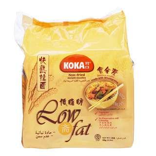Koka Non-Fried Plain Instant Noodles - Low Fat