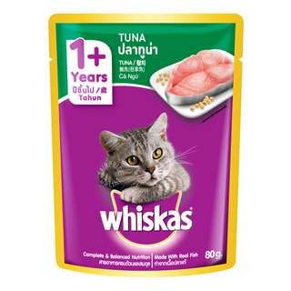 Whiskas Pouch Cat Food - Tuna