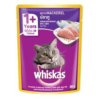 Whiskas Pouch Cat Food - Mackerel