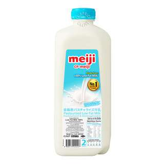 Meiji Low Fat Fresh Milk - Regular