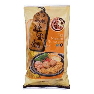 Sun Brand Dried Egg Noodles (High Quality)