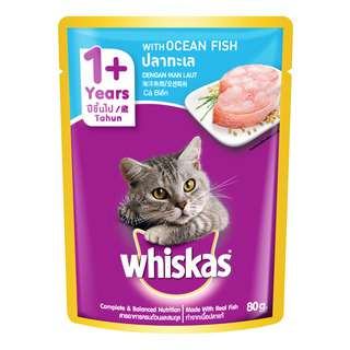 Whiskas Pouch Cat Food - Ocean Fish