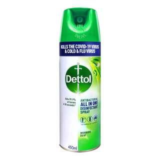 Dettol Disinfectant Spray - Morning Dew
