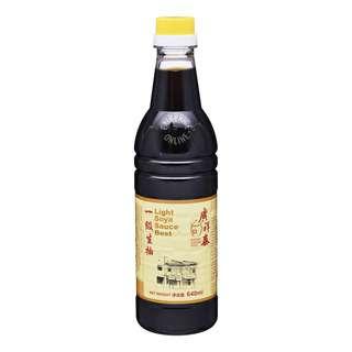 KCT Soya Sauce - Light (Best)