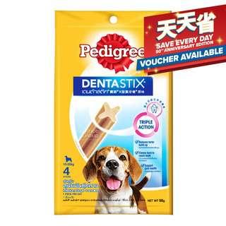 Pedigree Dentastix Dog Treat - Medium to Large Dogs