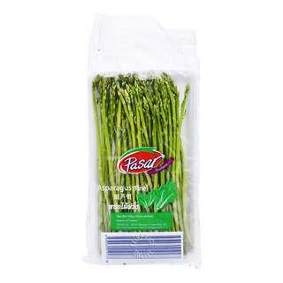 Pasar Asparagus Fine