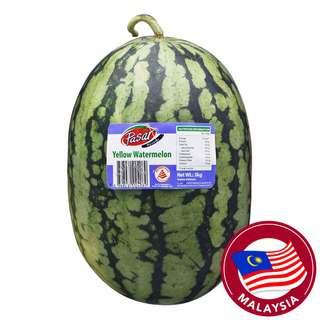 Pasar Yellow Watermelon