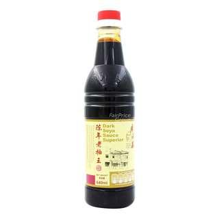 Kwong Cheong Thye Superior Soya Sauce - Dark