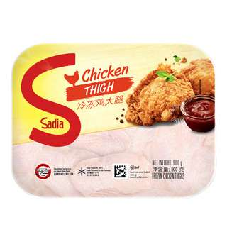 Sadia Frozen Chicken Thigh