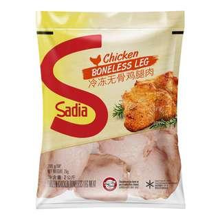 Sadia Frozen Chicken Boneless Leg Meat