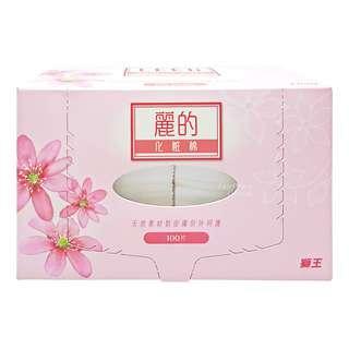 Leed Beauty Puff