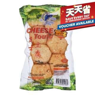 Peng Wang Cheese Tofu