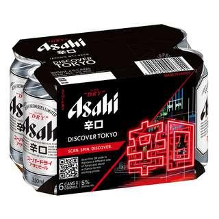 Asahi Can Beer - Super Dry Draft