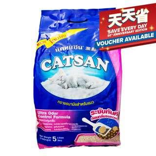 Catsan Cat Liter - Ultra Odour Control Formula