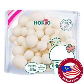 Hokto Mushroom - White Shimeiji