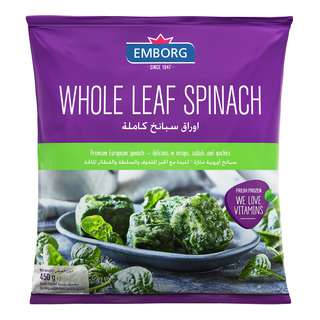 Emborg Frozen Whole Leaf Spinach