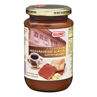 Glory Hainanese Kaya with Honey