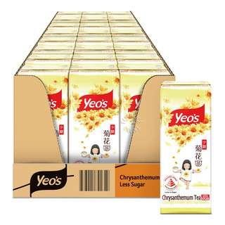 Yeo's Packet Drink - Chrysanthemum Tea (Light)