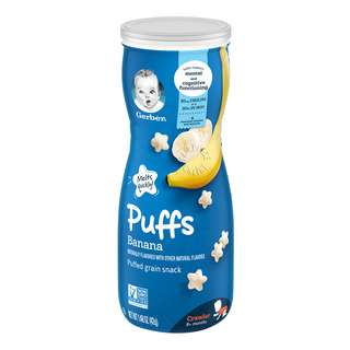 <p>Gerber Graduates Puffs comes in delightful flavours such as strawberry apple, blueberry, banana and peach.</p>