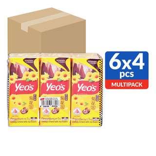 Yeo's Packet Drink-Chrysanthemum Tea & Luo Han Guo