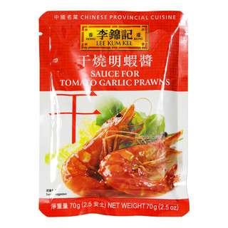 Lee Kum Kee Sauce - Tomato Garlic Prawns