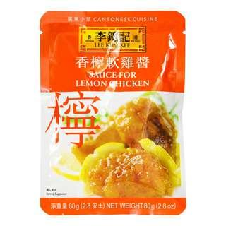 Lee Kum Kee Sauce - Lemon Chicken