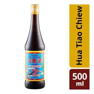 Plum Blossom Brand Hua Tiao Chiew