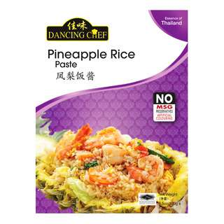 Dancing Chef Paste - Pineapple Rice
