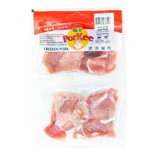 Porkee Frozen Pork - Lean Pork