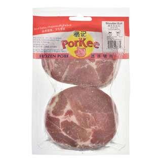 Porkee Frozen Pork - Shoulder Butt