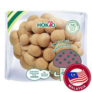 Hokto Mushroom - Buna Shimeiji
