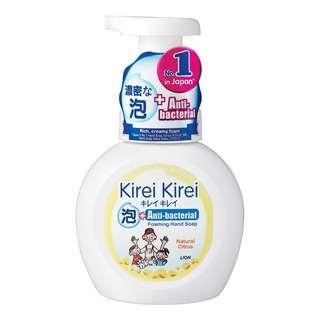 Kirei Kirei Anti-bacterial Hand Soap - Natural Citrus