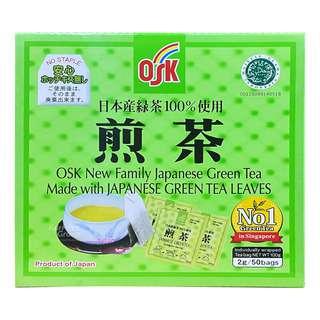 OSK Japanese Green Tea Bags