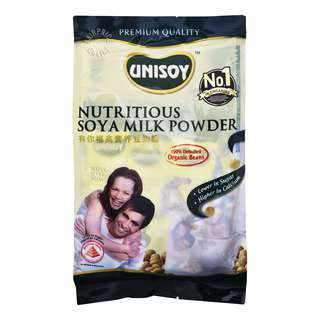 Unisoy Instant Nutritious Soya Milk Powder