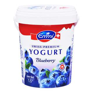 Emmi Swiss Premium Low Fat Yoghurt - Blueberry