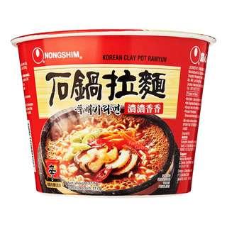 Nongshim Instant Bowl Noodle - Korean Clay Pot