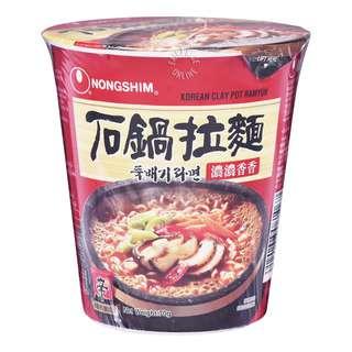 Nongshim Instant Cup Noodle - Korean Clay Pot