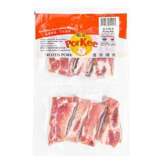 Porkee Frozen Pork - Prime Rib