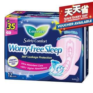 Laurier Worry-Free Sleep Night Pads - 35cm