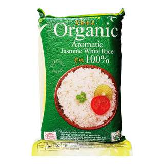 Dragonfly Organic Jasmine White Rice