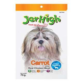 JerHigh Healthy Dog Snacks - Carrot