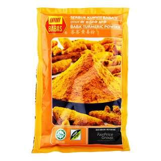 Baba's Packet Powder - Turmeric