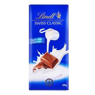 Lindt Swiss Classic Chocolate Bar - Milk