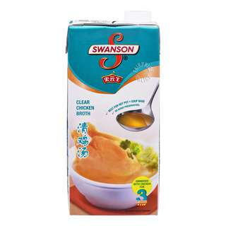 Swanson 99% Fat Free Clear Chicken Broth